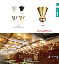 jsoftworks 2018年灯饰灯具设计素材目录-2045155_灯饰设计杂志