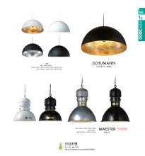 jsoftworks 2018年灯饰灯具设计素材目录-2045157_灯饰设计杂志