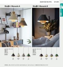 jsoftworks 2018年灯饰灯具设计素材目录-2045162_灯饰设计杂志