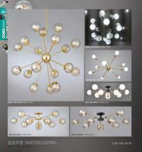jsoftworks 2018年灯饰灯具设计素材目录-2045163_灯饰设计杂志