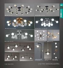 jsoftworks 2018年灯饰灯具设计素材目录-2045164_灯饰设计杂志