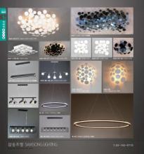jsoftworks 2018年灯饰灯具设计素材目录-2045165_灯饰设计杂志