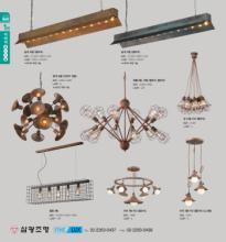 jsoftworks 2018年灯饰灯具设计素材目录-2045167_灯饰设计杂志