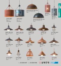 jsoftworks 2018年灯饰灯具设计素材目录-2045168_灯饰设计杂志
