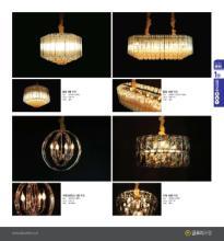 jsoftworks 2018年灯饰灯具设计素材目录-2045658_灯饰设计杂志