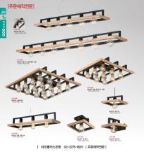 jsoftworks 2018年灯饰灯具设计素材目录-2045957_灯饰设计杂志