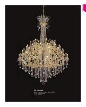 jsoftworks 2018年灯饰灯具设计素材目录-2072203_灯饰设计杂志