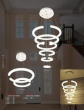 jsoftworks 2018年灯饰灯具设计素材目录-2062273_灯饰设计杂志