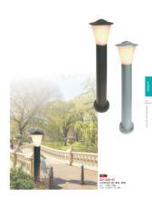 jsoftworks 2018年灯饰灯具设计素材目录-2062399_灯饰设计杂志