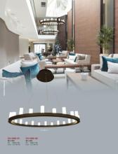 jsoftworks 2018年灯饰灯具设计素材目录-2062464_灯饰设计杂志