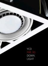 jsoftworks 2018年欧美室内LED灯及射灯设计-2095469_灯饰设计杂志