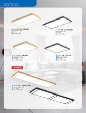 jsoftworks 2018年欧美室内灯饰灯具设计素-2118921_灯饰设计杂志