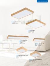 jsoftworks 2018年欧美室内灯饰灯具设计素-2118924_灯饰设计杂志