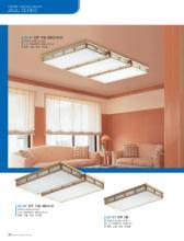 jsoftworks 2018年欧美室内灯饰灯具设计素-2118932_灯饰设计杂志