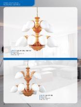 jsoftworks 2018年欧美室内灯饰灯具设计素-2118936_灯饰设计杂志