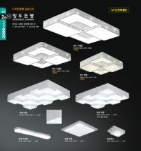 jsoftworks 2018年灯饰灯具设计素材目录-2157632_灯饰设计杂志
