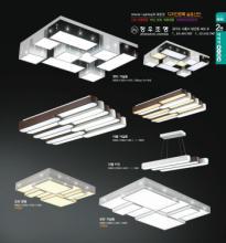 jsoftworks 2018年灯饰灯具设计素材目录-2157633_灯饰设计杂志