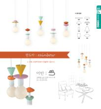 jsoftworks 2018年灯饰灯具设计素材目录-2157644_灯饰设计杂志