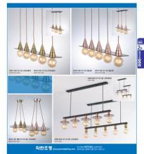 jsoftworks 2018年灯饰灯具设计素材目录-2157913_灯饰设计杂志