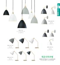 jsoftworks 2018年灯饰灯具设计素材目录-2158431_灯饰设计杂志