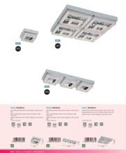 eglo 2019年欧美室内现代简约灯设计目录。-2181109_灯饰设计杂志