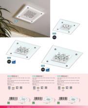 eglo 2019年欧美室内现代简约灯设计目录。-2181116_灯饰设计杂志