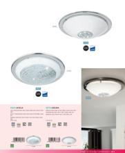 eglo 2019年欧美室内现代简约灯设计目录。-2181115_灯饰设计杂志