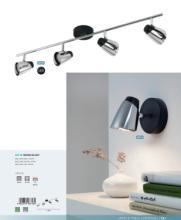 eglo 2019年欧美室内现代简约灯设计目录。-2182817_灯饰设计杂志