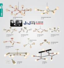 jsoftworks 2019年灯饰灯具设计素材目录-2259601_灯饰设计杂志