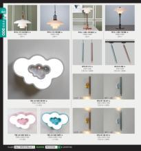 jsoftworks 2019年灯饰灯具设计素材目录-2259600_灯饰设计杂志