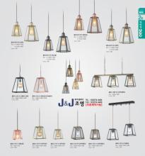 jsoftworks 2019年灯饰灯具设计素材目录-2259602_灯饰设计杂志