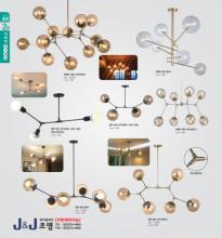 jsoftworks 2019年灯饰灯具设计素材目录-2259603_灯饰设计杂志
