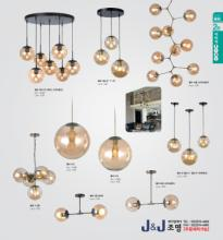 jsoftworks 2019年灯饰灯具设计素材目录-2259604_灯饰设计杂志