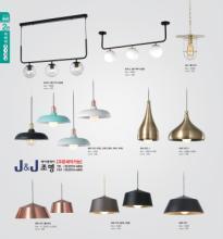 jsoftworks 2019年灯饰灯具设计素材目录-2259605_灯饰设计杂志