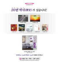 jsoftworks 2019年灯饰灯具设计素材目录-2259607_灯饰设计杂志