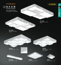 jsoftworks 2019年灯饰灯具设计素材目录-2259608_灯饰设计杂志