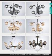 jsoftworks 2019年灯饰灯具设计素材目录-2259611_灯饰设计杂志