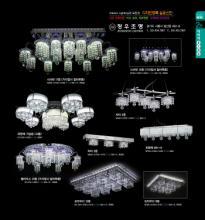 jsoftworks 2019年灯饰灯具设计素材目录-2259613_灯饰设计杂志
