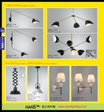 jsoftworks 2019年灯饰灯具设计素材目录-2259795_灯饰设计杂志