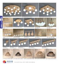 jsoftworks 2019年灯饰灯具设计素材目录-2259915_灯饰设计杂志