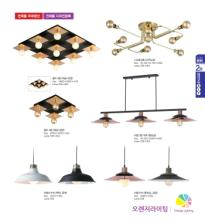 jsoftworks 2019年灯饰灯具设计素材目录-2260065_灯饰设计杂志