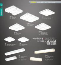 jsoftworks 2019年灯饰灯具设计素材目录-2264305_灯饰设计杂志
