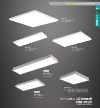 jsoftworks 2019年灯饰灯具设计素材目录-2264306_灯饰设计杂志