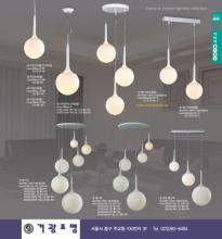 jsoftworks 2019年灯饰灯具设计素材目录-2264308_灯饰设计杂志