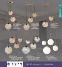 jsoftworks 2019年灯饰灯具设计素材目录-2264310_灯饰设计杂志