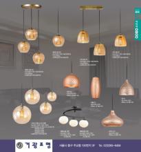 jsoftworks 2019年灯饰灯具设计素材目录-2264312_灯饰设计杂志