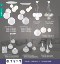 jsoftworks 2019年灯饰灯具设计素材目录-2264311_灯饰设计杂志
