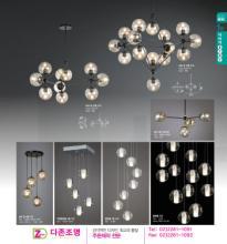 jsoftworks 2019年灯饰灯具设计素材目录-2264314_灯饰设计杂志