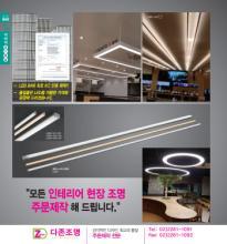 jsoftworks 2019年灯饰灯具设计素材目录-2264313_灯饰设计杂志