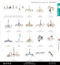 jsoftworks 2019年灯饰灯具设计素材目录-2264315_灯饰设计杂志